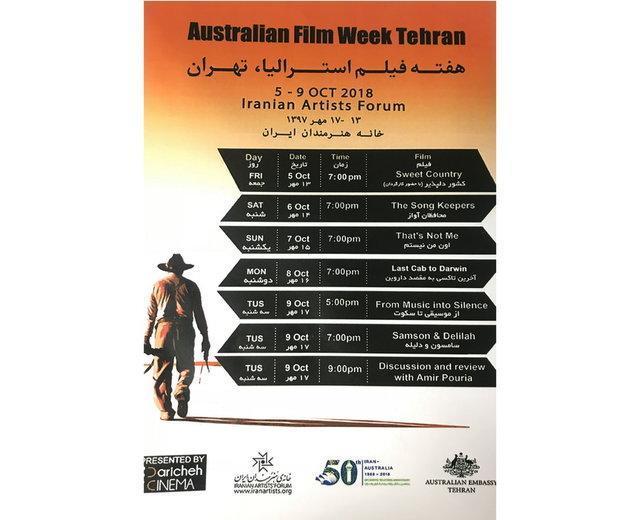 6 فیلم استرالیایی که در تهران به نمایش در می آیند