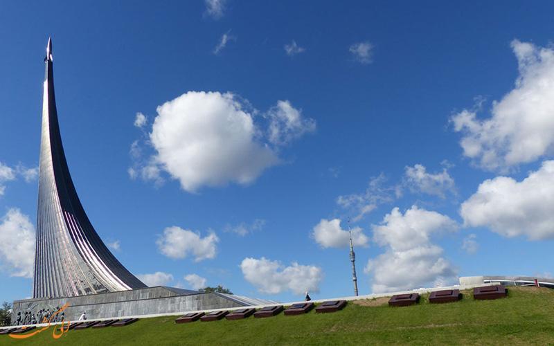موزه و بنای یادبود فاتحان فضا در مسکو