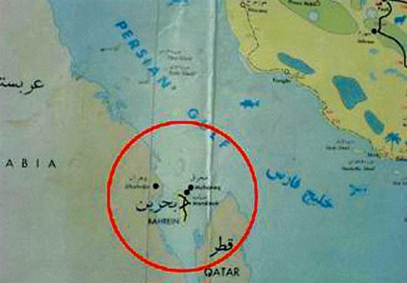 روزی که پهلوی از داشتن بحرین چشم پوشی کرد